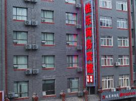 Wudangshan Jiale Business Hotel, Danjiangkou (Liuliping yakınında)