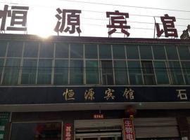Heng Yuan Inn, Wuji (Liucun yakınında)