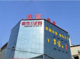 118 Chain Hotel, Zhaozhou
