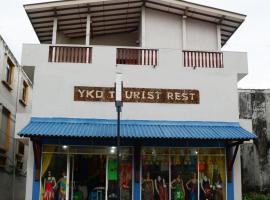 YKD Tourist Rest Hikkaduwa
