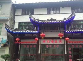 Huiweilou Guest House, Enshi (Tunbao yakınında)