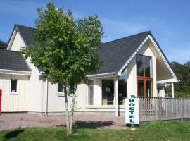 BCC Loch Ness Hostel, Bearnock (рядом с городом Corrimony)