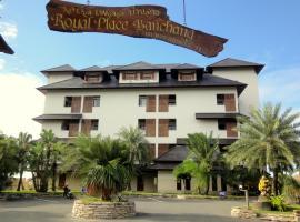Royal Place Banchang