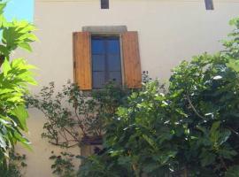 Seasonal Apartment Victor Hugo, Мирпуа (рядом с городом Cazals-des-Baylès)