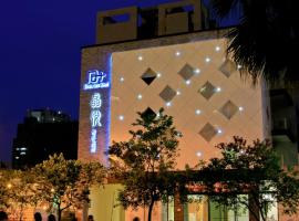 Grand Crystal Hotel, Hsinchu City