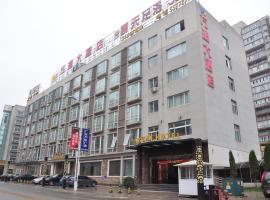 Guangyuanwanyuan Hotel, Guangyuan (Ningqiang yakınında)