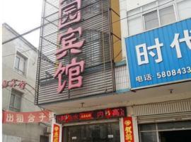 Deshengyuan Inn, Ningjin (Zhaozhou yakınında)
