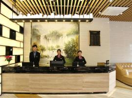 Shenzhen Voyage Boutique Hotel, Bao'an (Gushu yakınında)