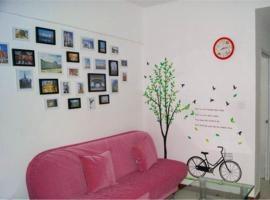 Short Term Rental Apartment Heze Phoenix City No. 3 Branch, Heze (Xinji yakınında)