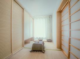 Yside Service Apartment Yantai Hot Spring Branch, Fushan