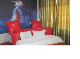 Xinji Express Inn, Sanhe (Yanjiao yakınında)