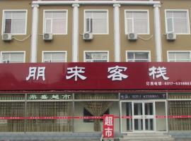 Cangzhou Penglai Inn, Huanghua (Langtuozi yakınında)