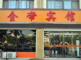 Jindi Inn, Wei (Qiu yakınında)