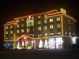 Zhangzhou Yongsheng Hotel, Nanjing (Shuyangzhen yakınında)