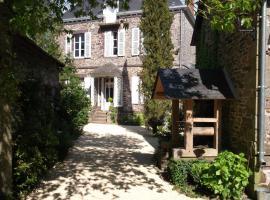 La Sévinais, Retiers (рядом с городом Le Theil-de-Bretagne)