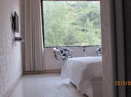 Tianheshan Changlai Inn, Bai'an (Heshun yakınında)