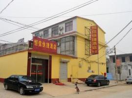 Heng Xin Express Inn, Luancheng
