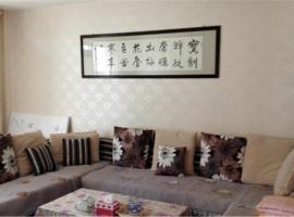 Zhangye Shangya Family Apartment