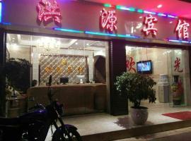 Hongyuan Inn, Pan (Hongguo yakınında)