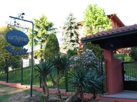 Relais Cà Nova Guest House, Bogogno (Fontaneto d'Agogna yakınında)