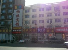 668 Express Hotel, Beizhen (Qingyansigou yakınında)