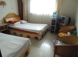 Nanpi Beihuan Hotel, Nanpi