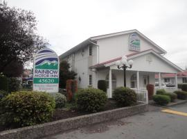 Rainbow Motor Inn, Chilliwack