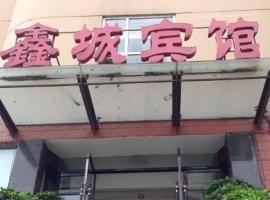 Xingcheng Business Inn, Jingshan (Yangjiajiang yakınında)