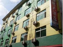 Sanqingshan Xiangyuan Inn, Yushan (Zhanglingcun yakınında)
