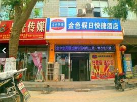 Jinse Holiday Express Hotel Xinjiang, Xinjiang (Xiangning yakınında)
