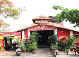 Uncle Lobo's Residency, Майсур (рядом с городом Belagula)