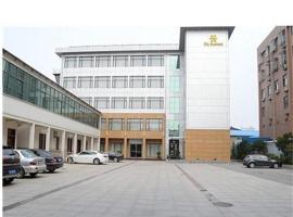 Yangzhong City Business Hotel, Yangzhong (Kou'an yakınında)