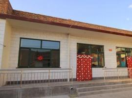 Jiexiu Mianshan Farm Inn, Jiexiu (Dajin yakınında)