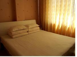 Fanshi Xingyuan Hotel, Fanshi