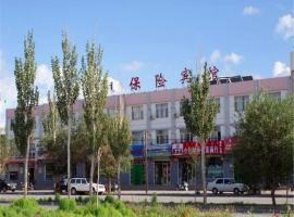 Alashan Ejin Baoxian Inn, Ejin