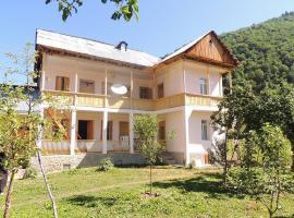 Mila Guest House, Mazeri (рядом с городом Chokhuldi)