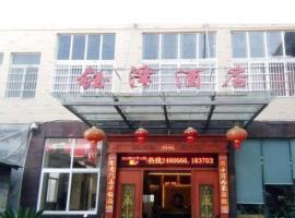 Yuzhe Hotel, Yushan (Zhangcun yakınında)