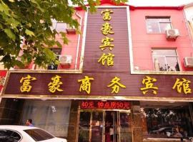 Dezhou Linyi Fuhao Business Inn, Linyi (Taipingsi yakınında)