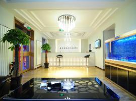Ruier New Concept Express Hotel, Xianghe (Wangjiabai yakınında)
