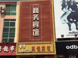 Kaiyue Hotel, Xinji (Xinleitou yakınında)
