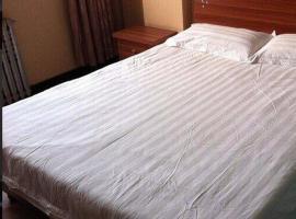 Hot Spring City Express Hotel, Pingshan (Lianghe yakınında)