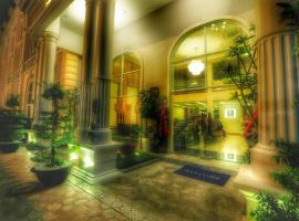 V Boutique Hotel - Koh Pich