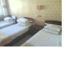 Qinghua Hotel, Jingle