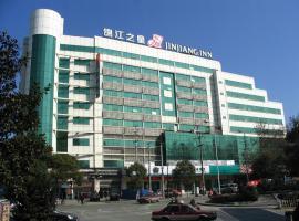 Jinjiang Inn Ma'anshan Jiefang Road, Ma'anshan (Tongjing yakınında)