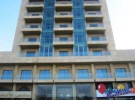Boutique Hotel, Beyrouth