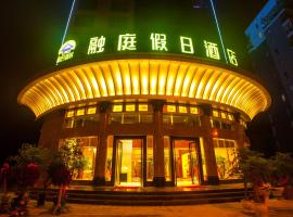 Luoping Rongting Holiday Hotel, Luoping