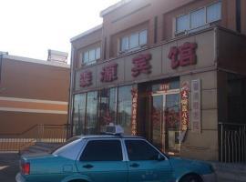 Beipiao Sen Yuan Inn, Beipiao