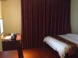 Yingde Fanglin Hotel, Yingde (Hetou yakınında)