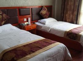 Haiwaihai Hotel, Xia
