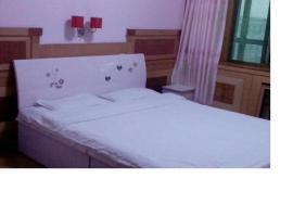 Cangzhou Jinhua Hotel, Wuqiao (Fucheng yakınında)